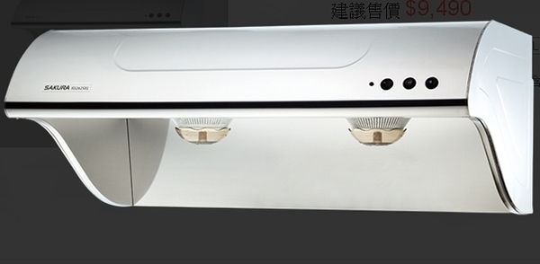 櫻花R3262斜背式除油煙機(高速雙渦輪+雙效除油)