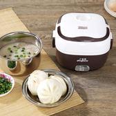 小玩熊電熱飯盒雙層保溫加熱蒸煮便攜便當飯盒迷你可插電加熱飯器 藍嵐