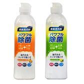 第一石鹼高效速淨去油汙洗碗精 240ml 檸檬薄荷香/橘子香 ◆86小舖 ◆