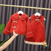 加絨加厚拜年服秋冬兒童過年唐裝女寶寶紅色新年衣服【創世紀生活館】