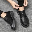 秋季黑色皮鞋男韓版潮流英倫商務正裝休閒鞋百搭青年系帶西裝 【快速出貨】