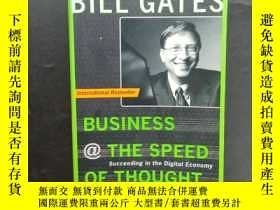 二手書博民逛書店Bill罕見Gates:Business at the Spee