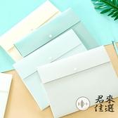 A4文件夾多層文件袋手提試卷收納資料夾【福喜行】