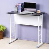Homelike 查理80x40工作桌-仿馬鞍皮白色桌面/炫灰腳