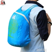 戶外雙肩包 皮膚包 可摺疊背包 防水登山包 輕便背包旅行包休閒 快速出貨