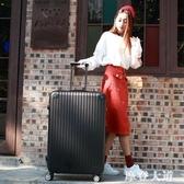 32寸超大出國搬家158托運行李箱包拉桿箱萬向輪30寸密碼箱特大號QM『摩登大道』