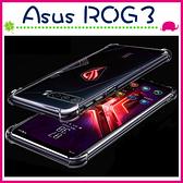 Asus ROG3 ZS661KS 四角加厚氣墊背蓋 透明手機殼 軟殼保護套 TPU手機套 全包邊保護殼