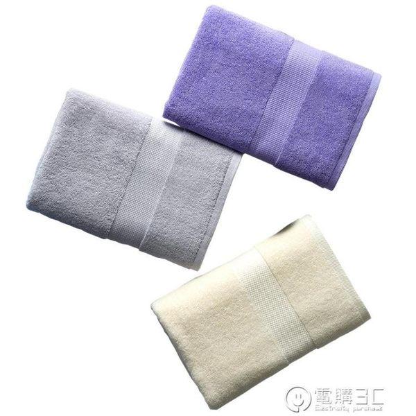 浴巾南極人大浴巾純棉成人男女全棉大號毛巾家用嬰兒可愛韓版柔軟加厚 電購3C