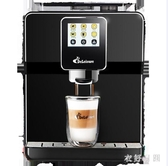 觸屏一鍵花式咖啡機家用全自動商用高壓意式蒸汽小型 FF1724【衣好月圓】