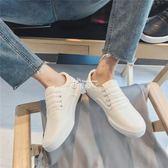 韓版潮流百搭白色小白鞋帆布鞋男鞋一腳蹬懶人男士鞋子 俏腳丫