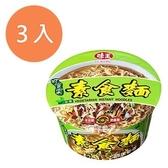 味王巧食齋素食麵83g(3碗入)/組【康鄰超市】