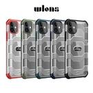 【愛瘋潮】WLONS Apple iPhone 12/12 Pro 6.1吋 探索者防摔殼 手機殼 保護套 防撞殼 防滑