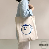 單肩帆布包包新潮女簡約購物手提包袋【時尚大衣櫥】