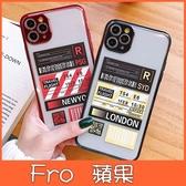 蘋果 iPhone 11 Pro 11 Pro Max 電鍍標籤 手機殼 全包邊 可掛繩 保護殼