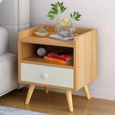 北歐迷你床頭櫃 二層單抽屜床邊櫃 松木實木收納櫃《Life Beauty》