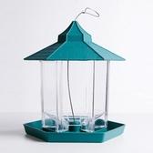 海濤法師慈悲佛教佈施喂鳥器施食野外陽台戶外防水懸掛式餵食器ATF 三角衣櫃