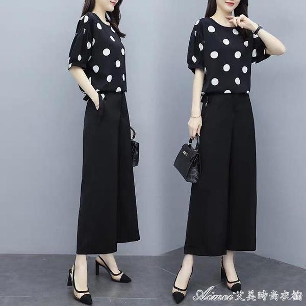 雪紡套裝單件/套裝女夏年新款減齡波點時尚顯瘦雪紡衫闊腿褲女兩件套 快速出貨