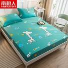 南極人全棉床笠單件純棉床罩床套床墊保護罩防塵套席夢思全包床單 雙十二購物節