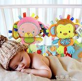 新生嬰兒標簽手抓安撫巾陪寶寶睡公仔娃娃毛絨玩具可啃咬搖鈴玩偶 檸檬衣舍