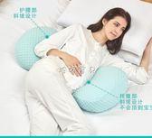 孕婦枕頭 孕婦枕頭護腰側睡枕側臥神器孕靠枕u型睡枕多功能托腹睡覺墊抱枕igo 珍妮寶貝