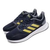 adidas 慢跑鞋 Runfalcon 藍 白 男鞋 運動鞋 休閒鞋 【ACS】 EG8611