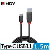LINDY林帝 BLACK LINE USB 3.1 GEN 2 Type-C充電線 1.5m