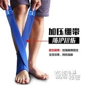 護踝男女腳腕關節護具恢復扭傷固定裝備運動籃球護腳踝保護套 衣櫥秘密