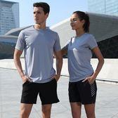 中健跑步運動套裝男女款健身短袖T恤速幹衣五分短褲爸爸夏季套裝    9號潮人館
