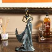 橡樹莊園美式復古客廳酒櫃裝飾紅酒架擺件歐式創意現代簡約酒瓶架   WD