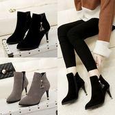 高跟鞋新細跟馬丁靴尖頭磨砂絨面女短靴金屬裝飾裸靴 優家小鋪