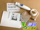 [現貨供應 ] waterpik WP-900 水管 WP-900 Replacement Handle