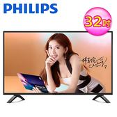 PHILIPS 飛利浦 32吋 LED液晶顯示器+視訊盒 32PHH4032
