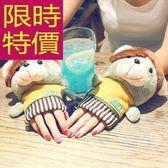 手套 針織-必敗韓風溫暖羊毛女手套4色63m30[巴黎精品]