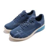 Asics 慢跑鞋 Gel-Kenun 2 藍 二代 無車縫線網布鞋面 輕量緩震 運動鞋 男鞋【PUMP306】 1021A050400
