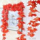仿真紅楓葉藤條裝飾花塑料假花纏繞空調管道遮擋吊頂纏繞綠葉藤蔓 3C優購