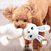 狗狗玩具毛絨發聲玩具寵物玩具幼犬耐咬狗磨牙小型犬【宅貓醬】