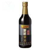 李錦記頭道醇鮮醬油500ML【愛買】