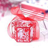 ins風歐式喜糖盒結婚透明糖果禮盒創意婚禮用品伴手禮回禮喜糖盒【快速出貨】