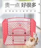 護欄-狗籠子狗狗圍欄寵物狗柵欄圍欄狗欄室內隔離門護欄中小型犬 美家欣YJT