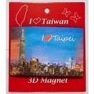 【收藏天地】台灣紀念品*3D立體風景冰箱貼-一日台北