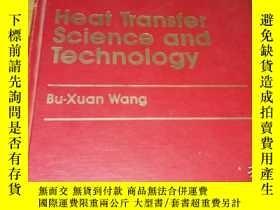 二手書博民逛書店heat罕見transfer science and techn