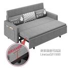 沙發床 三防布可摺疊沙發床坐臥兩用單雙人多功能客廳小戶型收納儲物1.5m 小艾時尚NMS