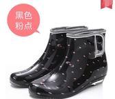 售完即止-可愛雨鞋短筒時尚雨靴女士防滑套鞋成人防水鞋女雨靴果凍膠鞋9-26(庫存清出T)