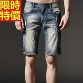 牛仔短褲-水洗磨白磨破復古丹寧男五分褲69h82【巴黎精品】