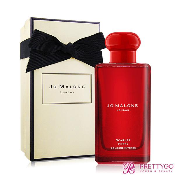 Jo Malone 緋紅罌粟芳醇香水 Scarlet Poppy(100ml)-國際航空版【美麗購】