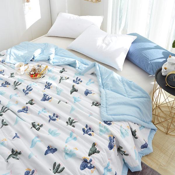 專櫃等級厚包邊 水洗舒柔棉涼被【仙人掌-藍】雙人空調被(5X6.5尺)  四季被 鋪棉涼被