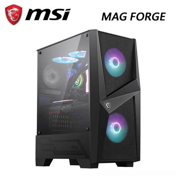 MSI MAG FORGE 100R 顯卡長33/CPU高16/玻璃透側/A.RGB/ATX 機殼【刷卡含稅價】