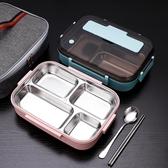 便當盒 304不銹鋼飯盒便當盒 保溫學生食堂分格便攜分隔型上班族餐盒套裝