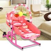 嬰兒搖搖椅懶人電動神器可坐躺搖籃安撫哄娃睡0-4歲兒童寶寶躺椅 英雄聯盟MBS