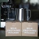 金時代書香咖啡 Minos 米家不鏽鋼拉花缸 300ml 銀色 Minos-300-AR